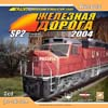 Trainz Railroad Simulator 2004