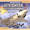 Jetfighter 5: На Страже Родины
