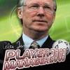 Alex Furguson`s Player Manager 2003